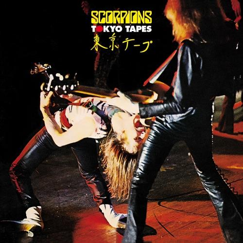 Scorpions - Tokyo Tapes (Live)